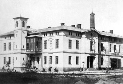 Former Moser's Factory