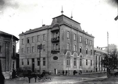 Former House of the Doctor's Union of the Bukovina