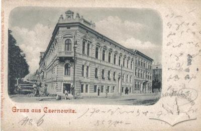 Corner Holovna Street and Soborna Square