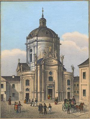 Церква Св. Євхаристії