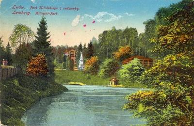 Stryiskyi Park. Pond