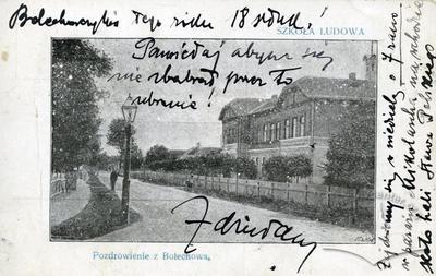 Народна школа в Болехові