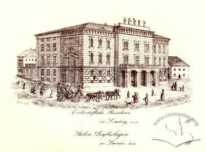 Палац латинських архієпископів