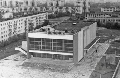 """Halychyna"" cinema"