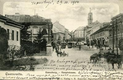 Holovna Street