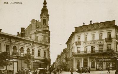 Entrance to the Olga Kobylianska Boulevard