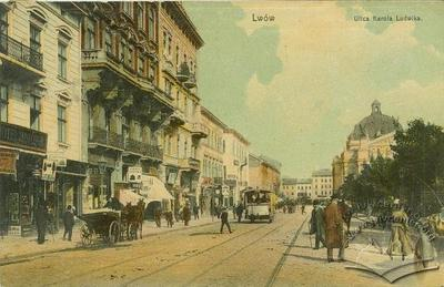 "Karla Ludwiga street, coffee shop building and ""Bellevue"" cinema"