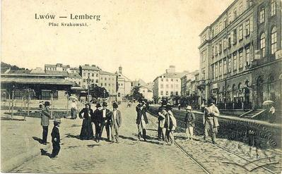 Krakivska square