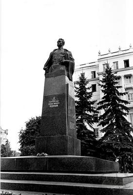 Monument to M. Kuznietsov