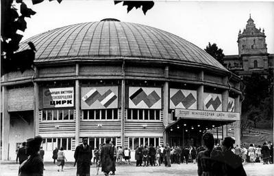 Lviv Circus