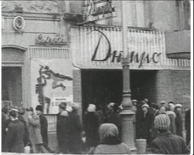 Folk Film Festival in Lviv