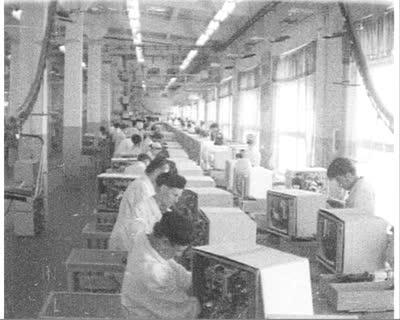 New TV Factory Workshop