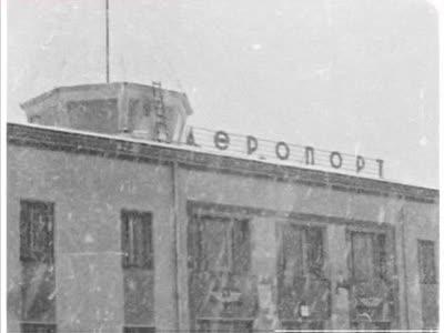 New Airport in Stanislaviv