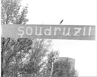 Гості з Чехословаччини