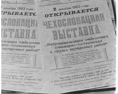 Czechoslovakian Exhibition