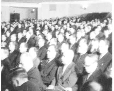 Assembly of the Representatives of Three State Farms