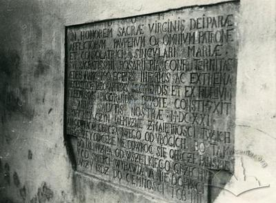 A memorial table on the wall of St. Lazar church