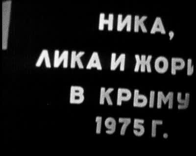 20_Сhlyiants_005.mpg