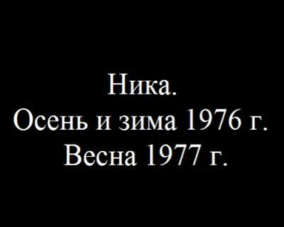 20_Сhlyiants_007.mpg