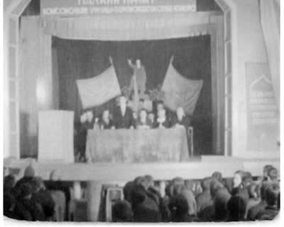 Пленум ЦК ЛКСМУ - Поморянцям