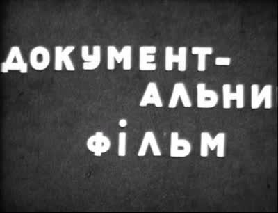 33_Duda_hmd_18_003.avi