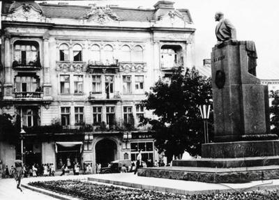 View of Svobody avenue