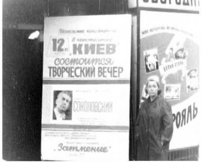 Зустріч з улюбленим актором (творчий вечір в кінотеатрі Київ)