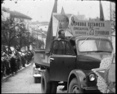 Relay in Commemoration of Liberation