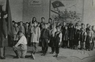 Admission to the Pioneers