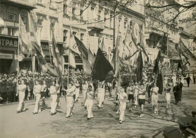 Sports parade on the central street of Lviv - 1 Travnia street