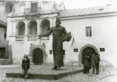 Monument to Ivan Fedorov