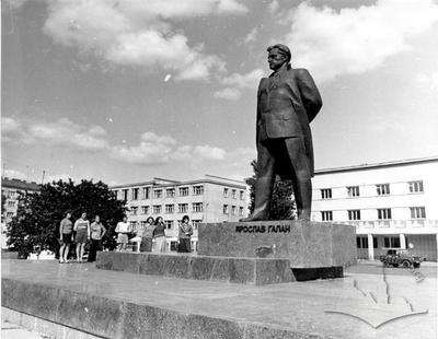 Monument to Yaroslav Halan