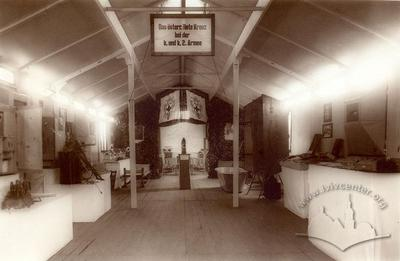 Interior of the Red Cross Pavilion