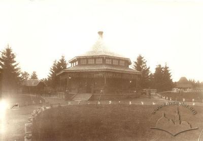Agriculture Pavilion