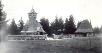 Rusynska Church