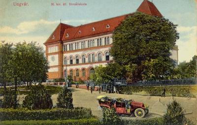 The secondary school № 4