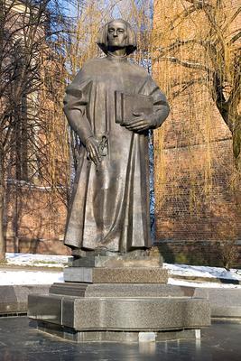 Monument to Yurii Drohobych (Kotermak)