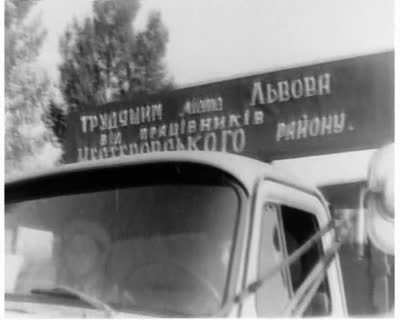 Cargo Lorry From Nesterov