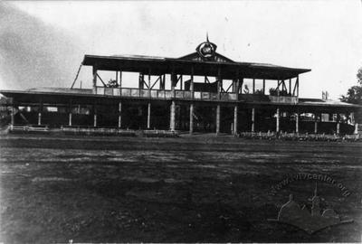 Former City Stadium