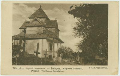 Цвинтарна капличка