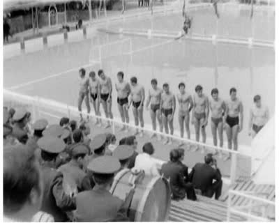 International Water Polo Competition