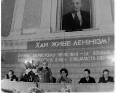 Republican University Conference