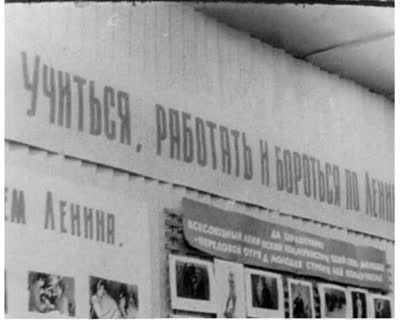 Work and Study in Lenin's Style