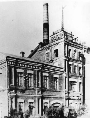 """""""Khmelnitsky Sugar Plant"""" Ltd."""