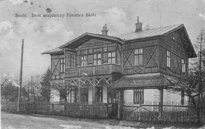 Будинок урядовців у Сколе