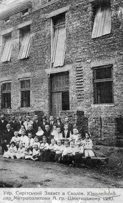 """Ukrainian orphanage. Gift to metropolitan A. Sheptytskyi"""