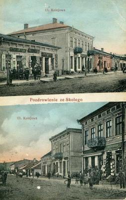Головна вулиця у Сколе