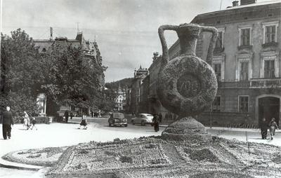 "Old Monument: ""700"" Flower Vase to Comemorate Lviv's 700th Anniversary"