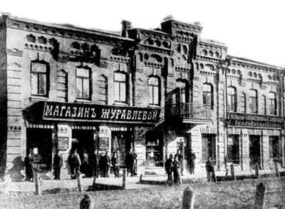 Former Zhuravlyova's store