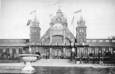 Industrial pavilion